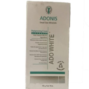 ADONIS ADO WHITE ADVANCED DEPIGMENTING CREAM